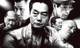 画像: https://www.facebook.com/tokaidoc.movie/info/