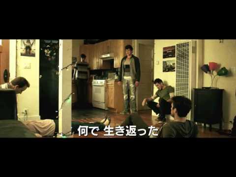 画像: 『ファイナル・デイ』予告編 youtu.be