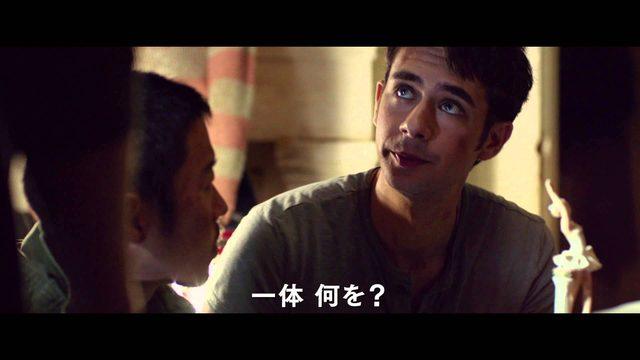 画像: ダークハウス(予告編) youtu.be