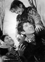 画像1: 『サムライの子』 1963(昭和38)年日活作品/94分・モノクロ 企画:大塚和 原作:山中恒 脚色:今村昌平 監督:若杉光夫 撮影:井上莞 http://www.bunpaku.or.jp/exhi_film/