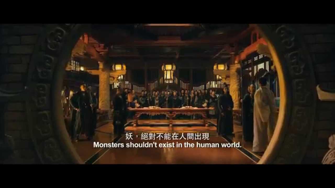 画像: [正式預告]《捉妖記》(Monster Hunt),7月16日上映 youtu.be