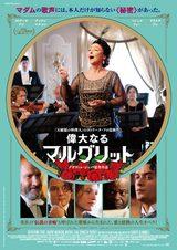 画像: http://s.cinemacafe.net/article/img/2015/11/24/35890/188782.html