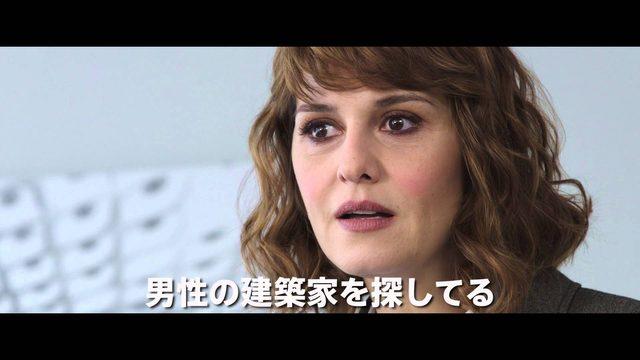 画像: 映画『これが私の人生設計』予告編 youtu.be