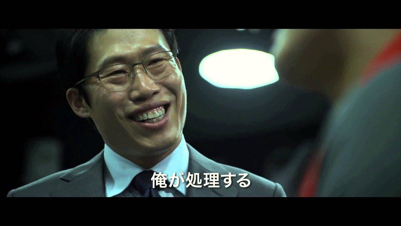 画像: 韓国映画『ベテラン』予告編 youtu.be