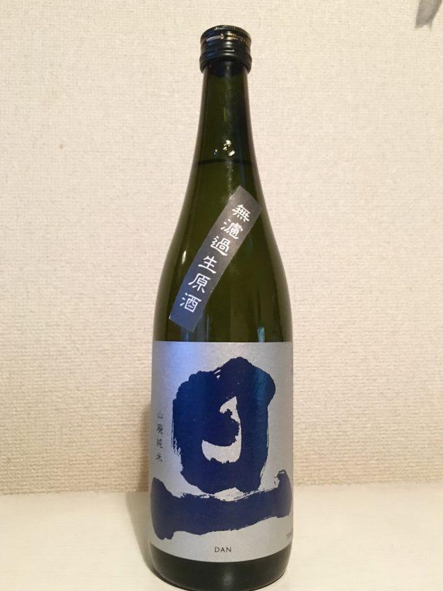 画像: 日本酒『旦』(DAN)