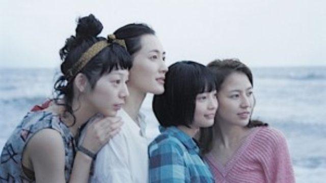 画像: The 10 Best Japanese Films of 2015