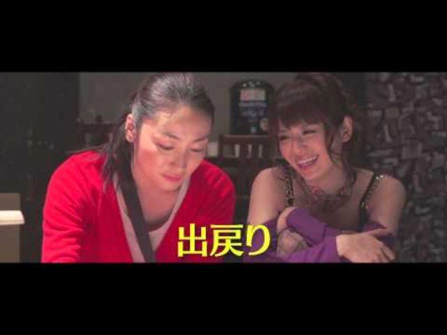 画像: 【映画 予告編】 メイクルーム youtu.be