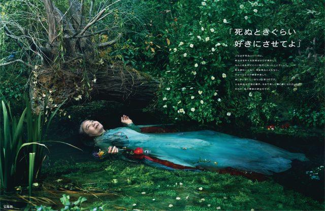 画像: 宝島社 企業広告 2016年