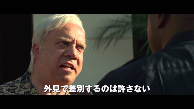 画像: ストレイト・アウタ・コンプトン:予告編 youtu.be