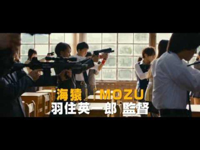 画像: 映画『暗殺教室』予告編 youtu.be