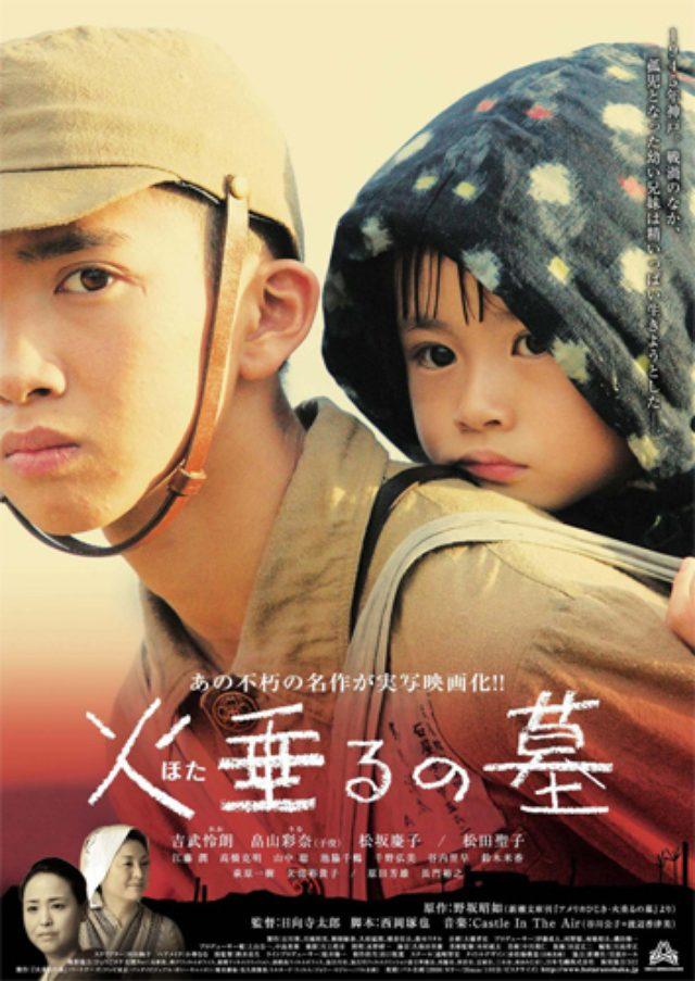 画像:  アキバで第1回秋葉原映画祭開催!映画を見て地下アイドルライブも楽しめるというエンタメ映画祭で独自性!