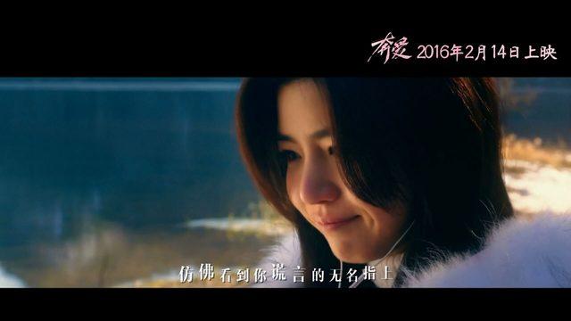 画像: 陈妍希《奔爱》主题曲《谢谢》MV youtu.be
