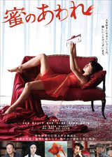 画像: https://www.facebook.com/masatoshi.earl.nagase/photos/a.197289130318480.49735.186236454757081/942977035749682/?type=3&theater