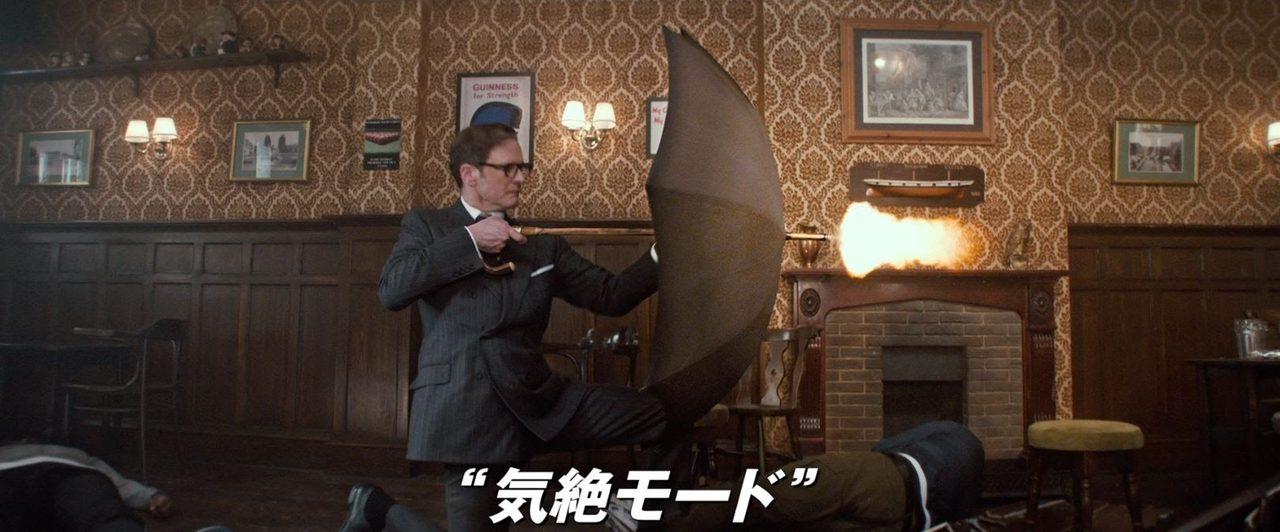 画像: 映画『キングスマン』予告編 youtu.be