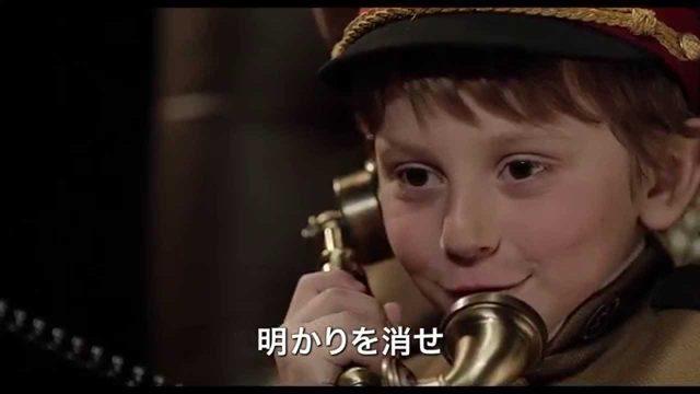 画像: 映画『独裁者と小さな孫』予告篇 youtu.be