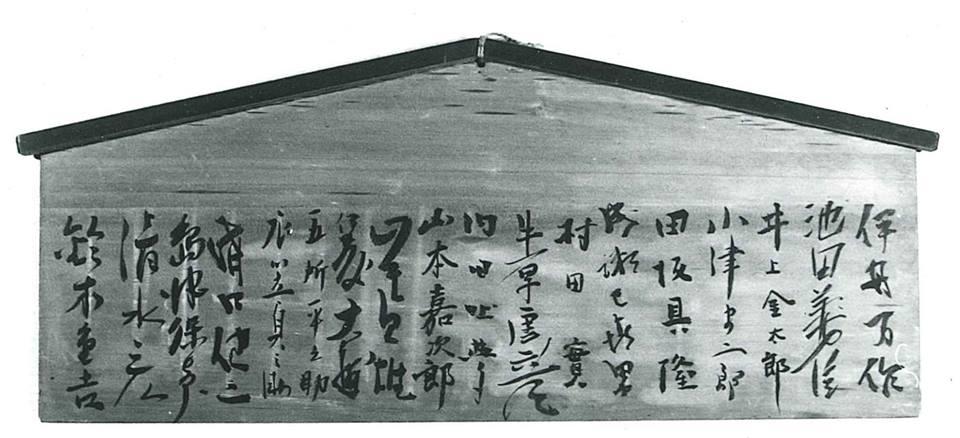 画像: 創立の時の寄せ書き よくよくみると、小津安二郎、溝口健二---名だたる歴史上の監督が勢揃い。 https://www.facebook.com/dgj1936/?fref=ts