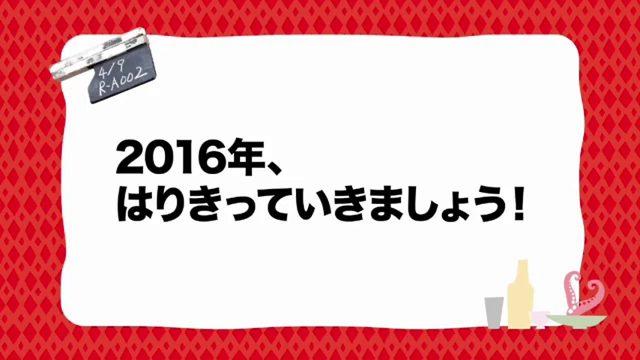 """画像: 亀岡拓次的お酒マナー講座""""おすすめメニュー""""篇 youtu.be"""