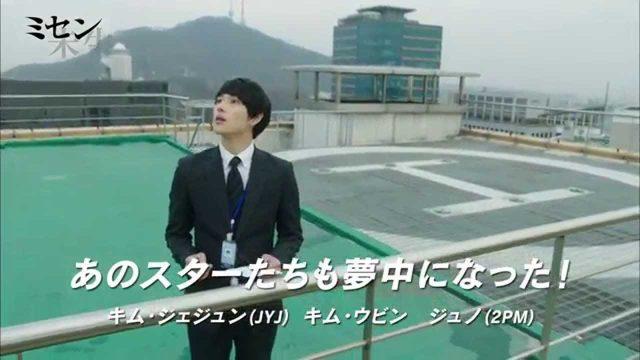 画像: 10/28リリース「ミセン-未生-」日本版予告編 youtu.be