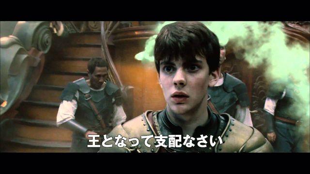 画像: 映画「ナルニア国物語/第3章:アスラン王と魔法の島」予告編 youtu.be