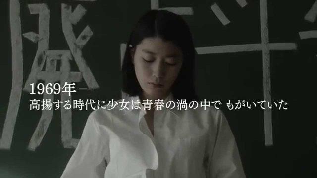 画像: 映画 『無伴奏』 特報 youtu.be