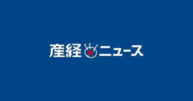 画像: 高崎映画祭 「野火」に最優秀作品賞 岸恵子さん特別賞