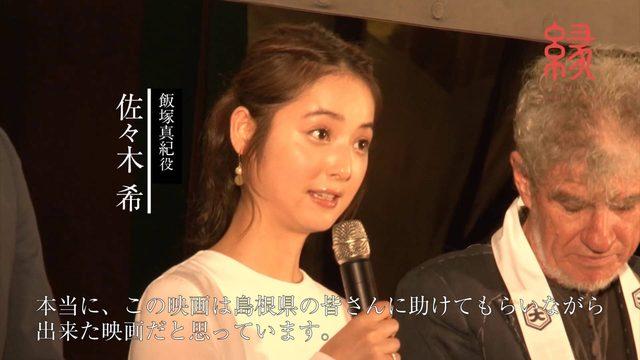 """画像: """"神様が観た映画"""" 『縁(えにし)The Bride of Izumo』 youtu.be"""
