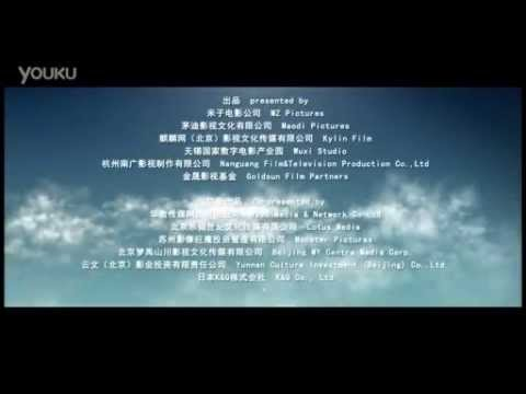 "画像: ""Sweet Heart Chocolate"" Official Trailer / "" 甜心巧克力 "" 预告片 youtu.be"