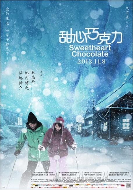 画像: http://chinesemov.com/actors/Lin%20Chi-Ling.html