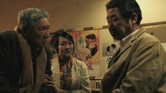 画像: 三上寛、真理アンヌ、吉澤健なども出演