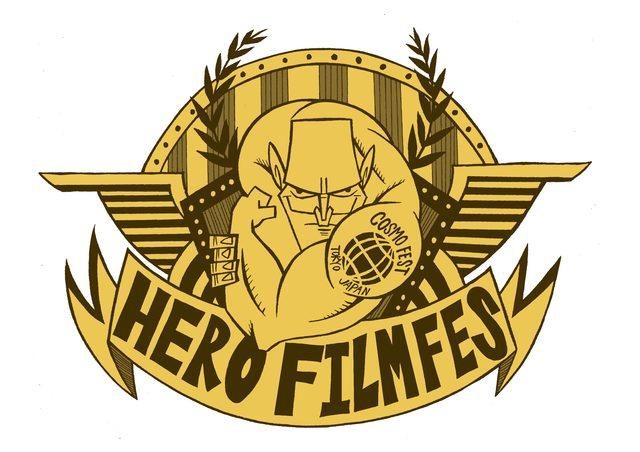 画像: 「日本唯一のヒーロー映画の祭典」ー映画募集ー