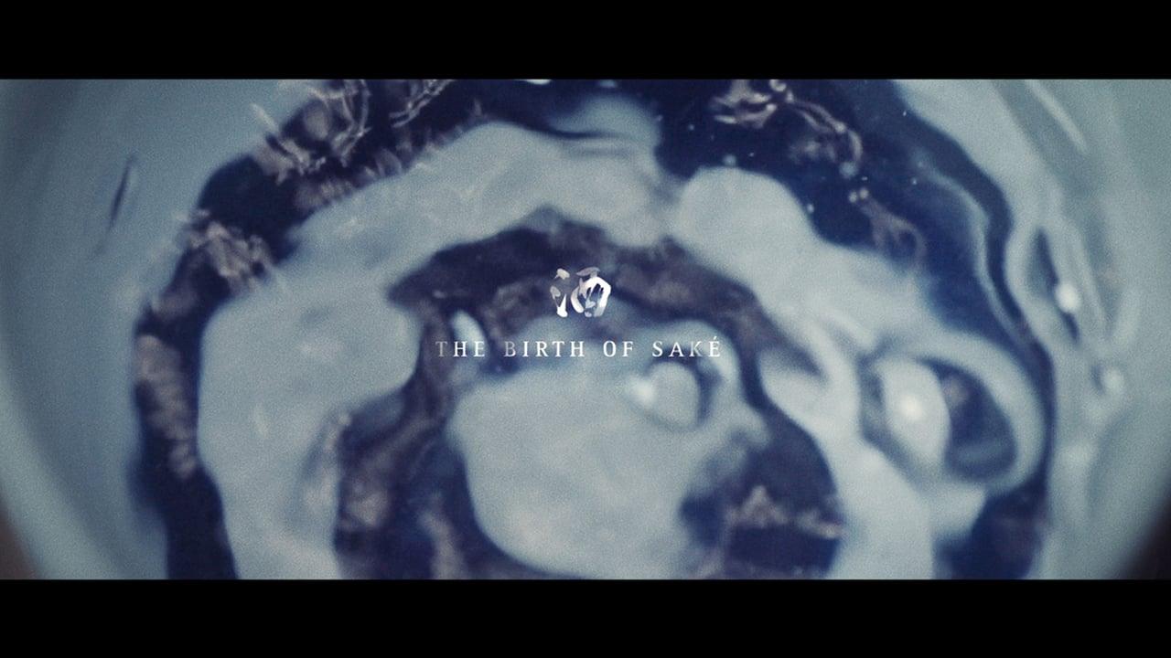画像1: The Birth of Saké official trailer vimeo.com