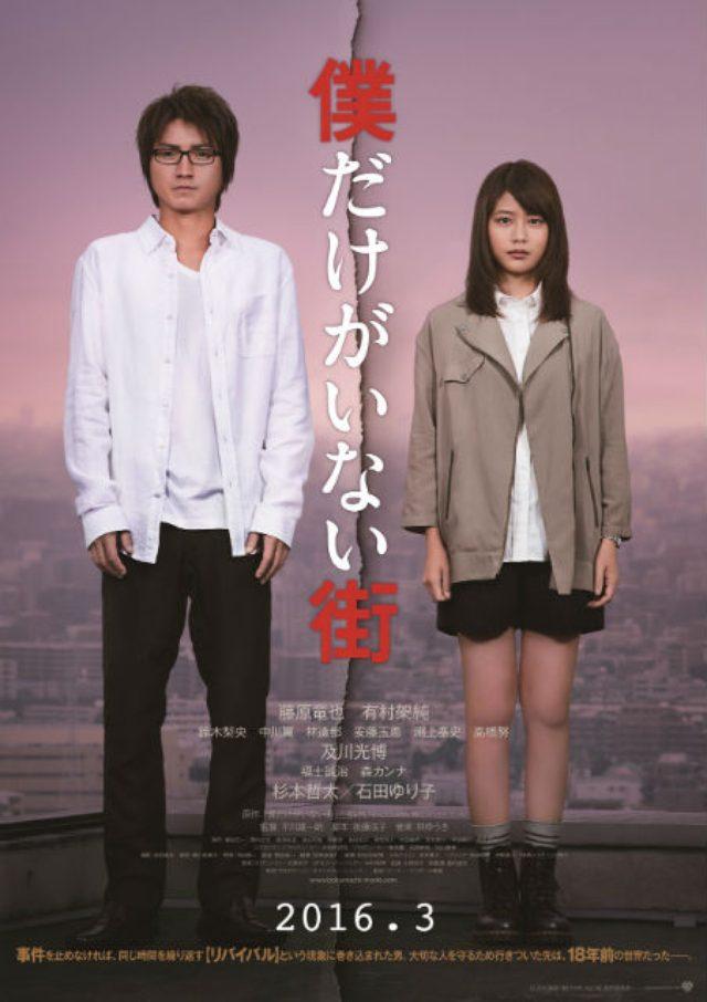 画像: http://image.itmedia.co.jp/l/im/nl/articles/1510/28/l_ah_bokumachi.jpg