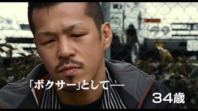 画像: 『ジョーのあした-辰吉一郎との20年-』劇場予告編 youtu.be