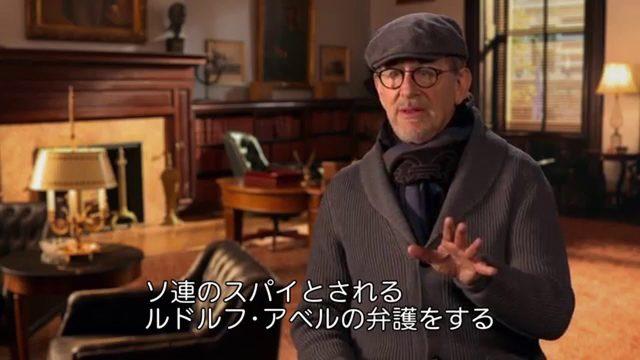 画像: 映画『ブリッジ・オブ・スパイ』スピルバーグ監督インタビュー youtu.be