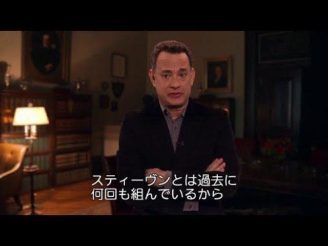 画像: 映画『ブリッジ・オブ・スパイ』トム・ハンクス インタビュー youtu.be