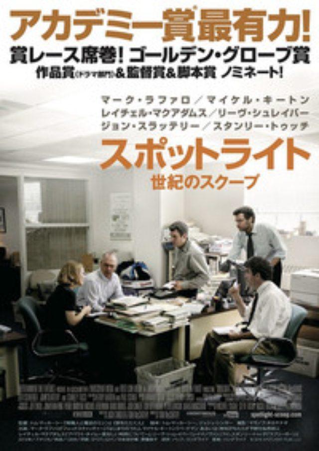 画像: eiga.com