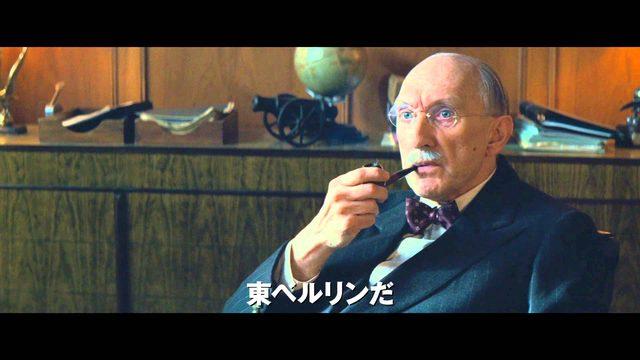 画像: 映画『ブリッジ・オブ・スパイ』予告C(30秒) youtu.be