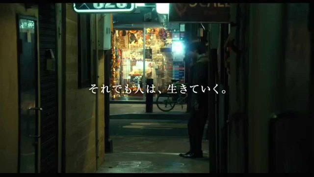 画像: 映画『恋人たち』予告編 youtu.be