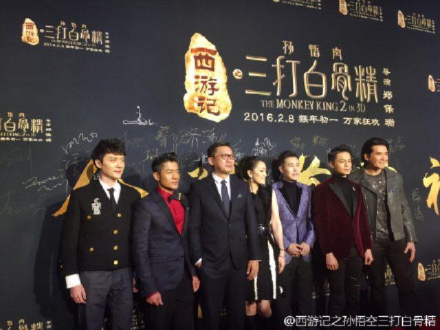 画像: http://www.weibo.com/danaotiangongfilm?c=spr_qdhz_bd_baidusmt_weibo_s&nick=西游记之孙悟空三打白骨精&is_hot=1 #_rnd1453416752605