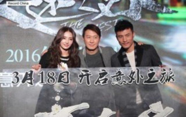 画像: 「女王」コン・リーに出演者もピリピリムード?大ヒット作「モンキー・マジック」第2弾公開へ―中国