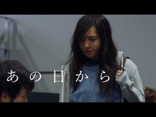 画像: 映画『マンガ肉と僕』予告編 youtu.be