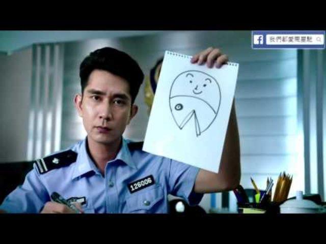 画像: 周星馳《美人魚》首部預告片高清正式版 (中國版) youtu.be