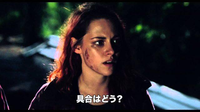 画像: 1/23公開『エージェント・ウルトラ』WEB限定特別予告 youtu.be