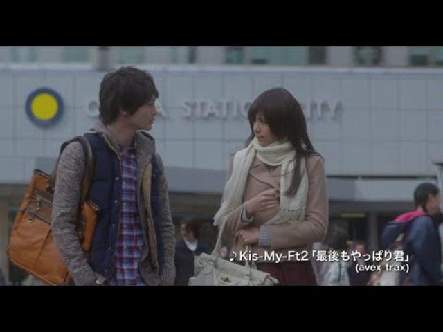 画像: レインツリーの国 Raintree no Kuni 2015 映画予告編 youtu.be