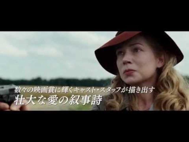 画像: 映画『フランス組曲』予告篇 youtu.be