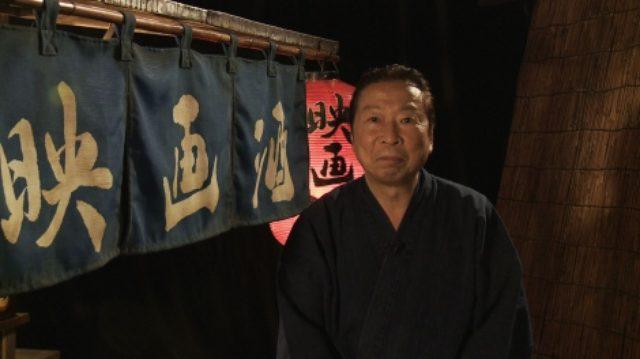 画像: 石倉三郎、芸歴50年で初MC「待ってました!」 お酒と料理でおもてなし