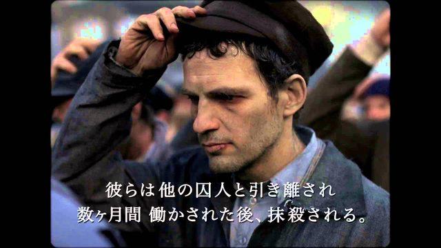 画像: 映画『サウルの息子』予告編 アカデミー賞外国語映画賞ノミネート youtu.be