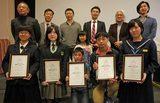 画像: ティーンズ動画コンテストの受賞写真 一番前の中央が江口監督