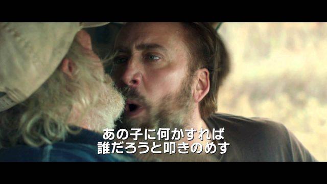 画像: 【映画 予告編】 グランド・ジョー(『未体験ゾーンの映画たち2016』) youtu.be