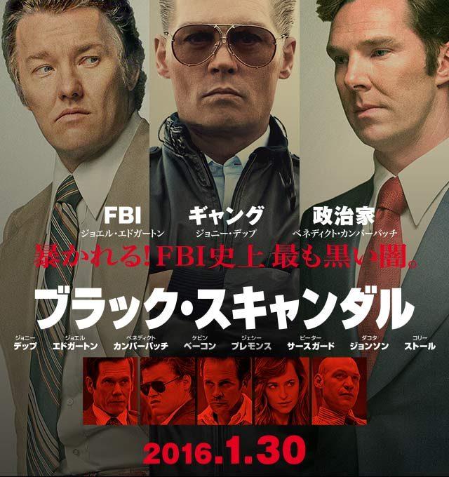 画像: warnerbros.co.jp